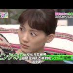 ひみつの嵐ちゃん!ep186 (绫濑遥模特)超清版