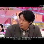 5LDK 堤真一・綾瀬はるか・岡田将生① (2011.05.26)