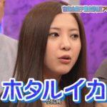 【新堂本兄弟】2012年合集 ep9 – #505 120318 吉高由里子 #2