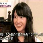 2014の顔:吉高由里子