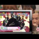 るナイ 生田斗真 吉高由里子SP2 2012年3月15日  Full HD 2015