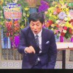 武田玲奈 さんま御殿にゲスト出演