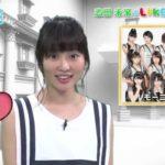 志田未来LIKE20150608~12