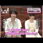 志田未来,神木隆之介采访   借りぐらしのアリエッティ