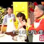 新チューボーですよ!志田未来 20150124 标清
