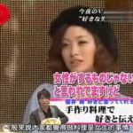 ひみつの嵐ちゃん!ep62 (VIP ROOM 上戸彩/皇家牛郎「松本潤」/巨星专用