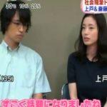 映画「昼顔」クランクイン 斎藤工と上戸彩が語る魅力