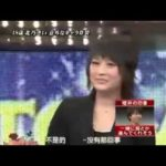 ひみつの嵐ちゃん!ep82 (VIP ROOM 北乃きい/人体模特)