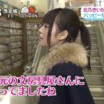 2012_01_17放送のZIP!北乃きいの1000yenバイヤーズ。