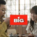 マツコと深田恭子が姉妹になる 『スポーツくじBIG』マツコ・デラックスと深田恭子共演