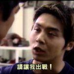 [日劇]堂本剛 深田恭子 – To Heart – 12 – 中文字幕(1999)