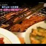 2002 瀧澤秀明 深田恭子 デビュー お祝い