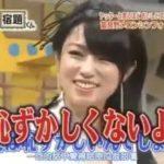 09 03 02 嵐の宿題くん (深田恭子)