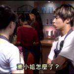 [日劇]堂本剛 深田恭子 – To Heart – 05 – 中文字幕(1999)