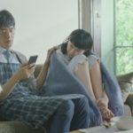 【榮倉奈々 CM】ロハコな2人(かぜぐすり)篇  15秒