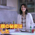 松嶋菜々子さん出演 パブロンSゴールドW CM「あったかくして」篇 30秒(字幕有)