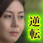 【黒歴史】松嶋菜々子さんの下積み時代…ヒドい番組の被害者…今ではテレビ局が土下座www