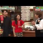 Bistro SMAPxSMAP 130805 Ayano Gou & Mitsushima Hikari (満島ひかり,綾野剛)