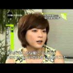 2009.01.26 ZERO Person 上野樹里