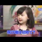 芦田愛菜   瞬間明白了蘿莉控的心情