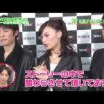 鳥居みゆき vs D☆DATE 大政絢  2012