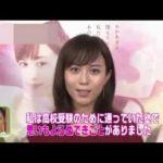 17 映画「カノン」佐々木希、比嘉愛未、ミムラ美しい三姉妹!人生が変わるほどの出来事?