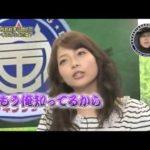 嵐 大野智、相葉雅紀、櫻井翔、二宮和也、松本潤 女優、相武紗希が選ぶデートをするなら誰?ランキング