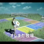 黒川智花 Tomoka Kurokawa  CM 「キリンビバレッジ FIRE NEO サイコロ」