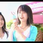 黒川智花 : サーティワンアイスクリーム (200604)