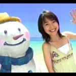 黒川智花 : サーティワンアイスクリーム (200608)