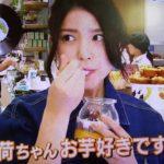 川島海荷の驚愕の天然食レポ!!味わいすぎて味を伝えないwww ~ZIPうみナビ~