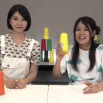 """Suzu Let's CUPS""企画 /西脇彩華(9nine)編"