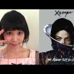 Perfume あーちゃんの妹、西脇彩華(ちゃあぽん)はマイケルのアルバムを2枚持っている!? あーラジ 第13回より nine(ナイン)西脇彩華(ちゃあぽん)