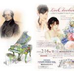 Schumann concerto 14 2 16