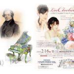 Schumann solo 14 2 16