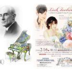Ravel concerto 14 2 16