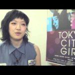 『TOKYO CITY GIRL』インタビュー映像vol.2~田中美晴と三浦萌の場合~