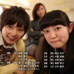 【HD】Yoshiki Risa ra ni Okoraretai(安本彩花 柏木ひなた)【私立恵比寿