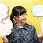 【スキヤキ】松野莉奈さん(私立恵比寿中学)パジャマコメント
