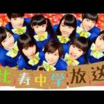 【2014.03.02】 真山りか 小林歌穂 中山莉子 私立恵比寿中学   放送部