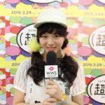 中山莉子(私立恵比寿中学)に超十代 – ULTRA TEENS FES -舞台裏でインタビュー!