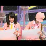 私立恵比寿中学 『Ustream新番組「それみろ!カホリコ #1」』