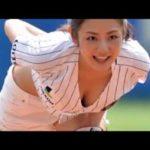 野球 始球式 Gカップアイドル 片山萌美の始球式がヤバいと話題に! 観客もメロメロ