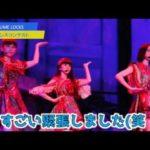 Perfume大本彩乃「緊張した」ダンスコンテスト ~魅せよ、LEVEL3~@ラジオ オールナイトニッポンあ〜ちゃん・かしゆか・のっち より