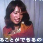 久松郁実がベリーダンスに挑戦・・・
