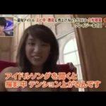 【グラドル】久松郁実の巨乳がこぼれ落ちそうな肉感的なボディ!