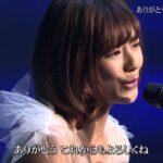 第57回 輝く!日本レコード大賞 西内まりや/ありがとうForever…