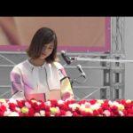 西内まりや  新曲  ありがとうForever…(アクシデントあり) / 2015.05.02 1300 ラゾーナ川崎