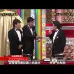 ひみつの嵐ちゃん!ep92 (VIP ROOM 仲里依紗/Doubt Action)高清版