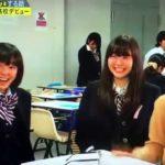 munekyun sukatto TV    胸キュンスカッと 浜辺美波さん  ぱーと1